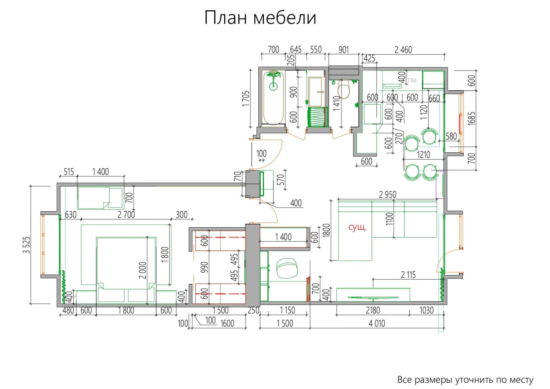 6-А4 План мебели_page-0001